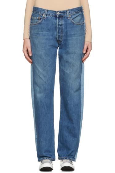 Bless - Blue Pleatfront Jeans