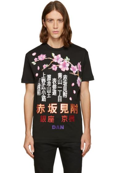 Dsquared2 - Black Graphic T-Shirt