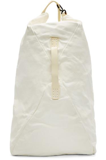 Boris Bidjan Saberi - Ivory Washed Leather Backpack