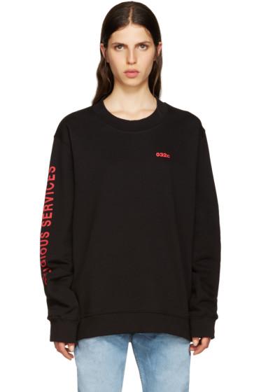 032c - Black Religious Services Sweatshirt