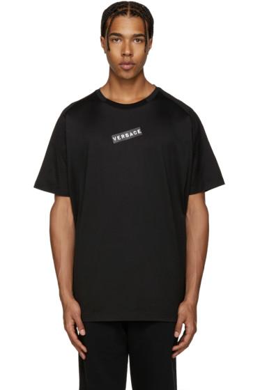 Versace - Black Logo T-Shirt