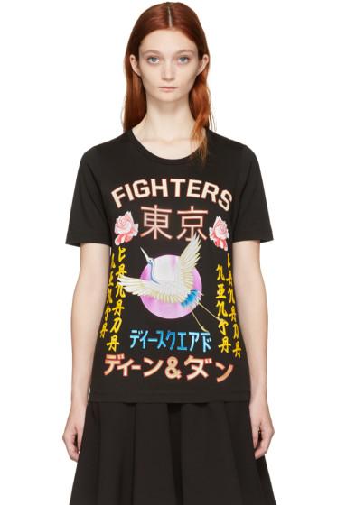 Dsquared2 - Black Renny Fit T-Shirt