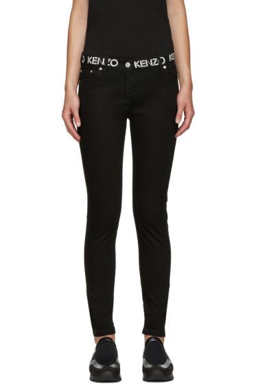 Kenzo - Black Logo Jeans