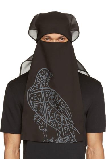 Thamanyah - Black Silk Logo Niqab