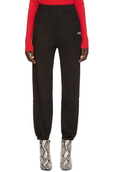 Vetements - Black Biker Fitted Lounge Pants