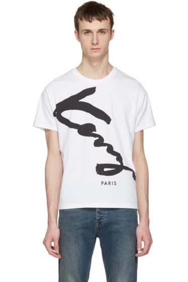 Kenzo - White Signature Logo T-Shirt