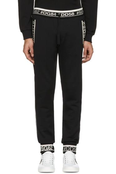 Dolce & Gabbana - Black Hashtag Lounge Pants
