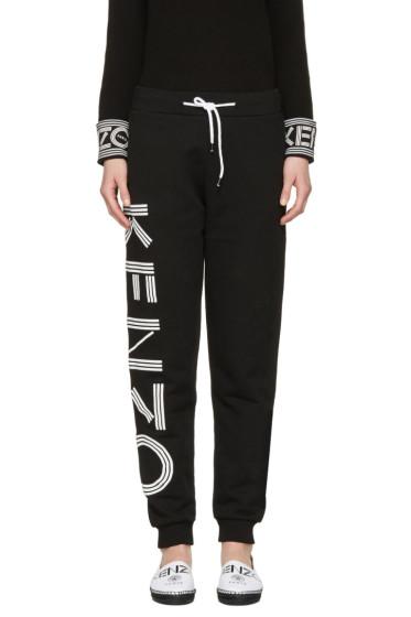 Kenzo - Black Logo Track Pants