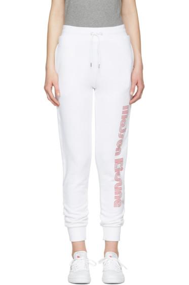Maison Kitsuné - White Logo Lounge Pants