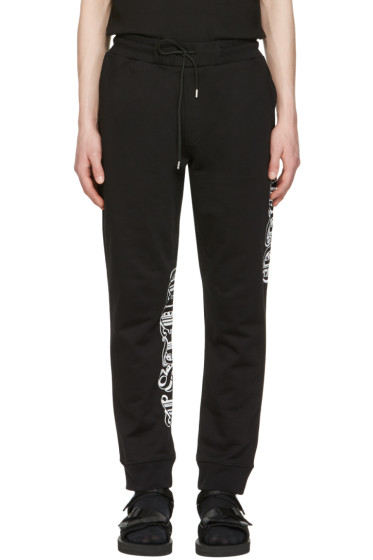 McQ Alexander Mcqueen - Black Goth Tattoo Lounge Pants