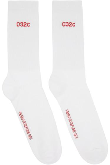 032c - White 'Remove Before Sex' Socks