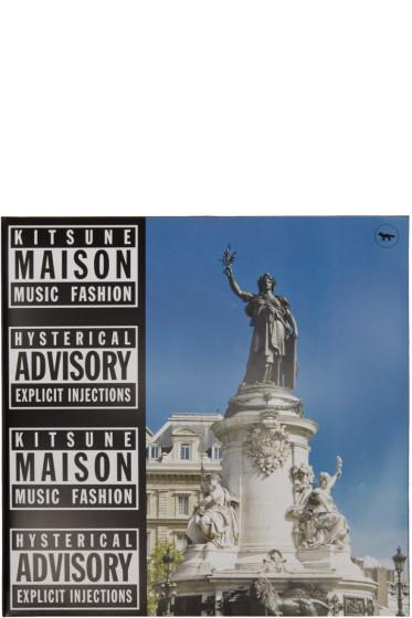 Maison Kitsuné - SSENSE Exclusive Kitsuné Maison 18 Compilation Vinyl Album