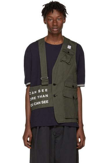 Undercover - Khaki Half Military Vest