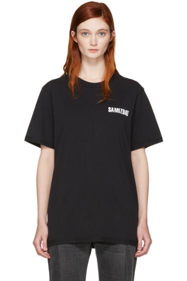 Yang Li - Black Brand Logo T-Shirt