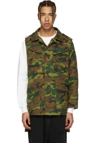 Miharayasuhiro - Green Camouflage Panelled Jacket
