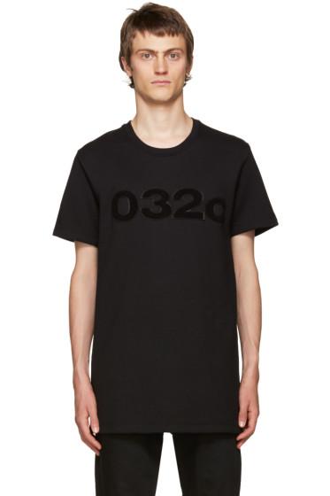 032c - Black 'The Believer' Sweatshirt
