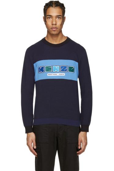 Kenzo - Blue Nasa Logo Waffle Knit Pullover