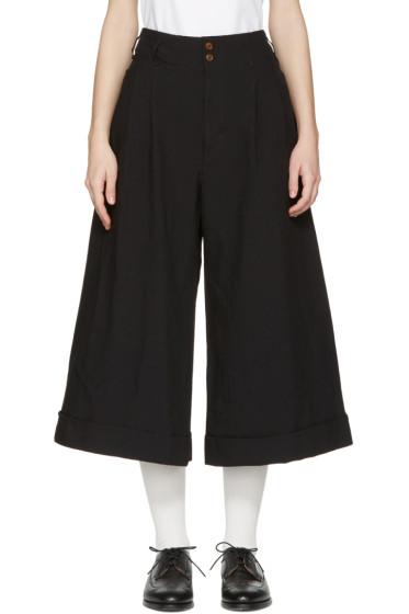 Comme des Garçons - Black Cropped Trousers