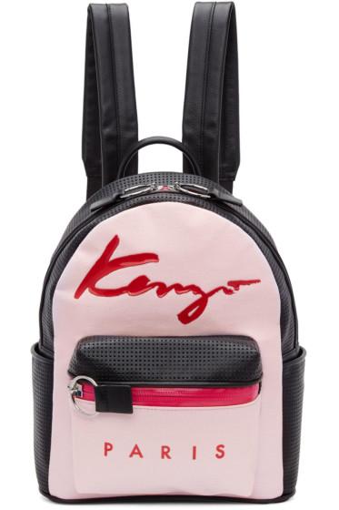 Kenzo - Pink Logo Essentials Backpack