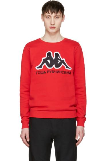 Gosha Rubchinskiy - Red Kappa Edition Logo Pullover
