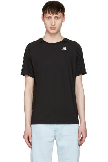 Gosha Rubchinskiy - Black Kappa Edition Logo Sleeve T-Shirt