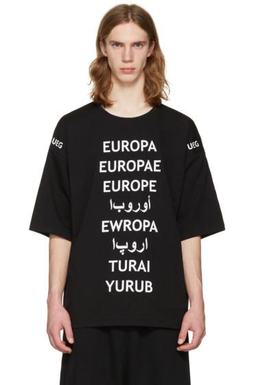 UEG - Black Refugee T-Shirt