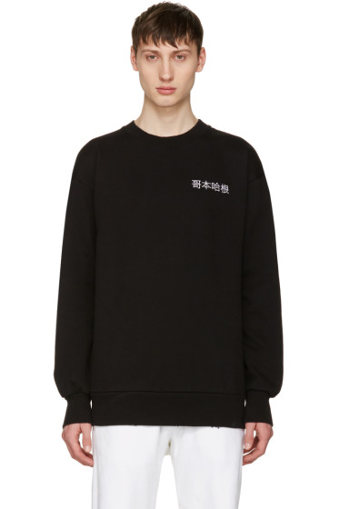 Han Kjobenhavn - Black Logo Sweatshirt