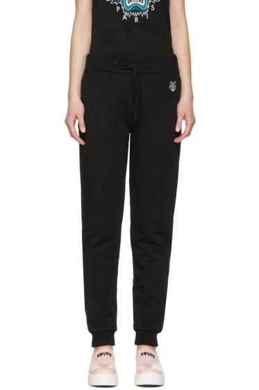Kenzo - Black Tiger Crest Track Pants