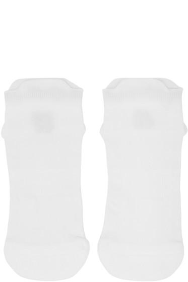 11 by Boris Bidjan Saberi - White Logo Low Socks