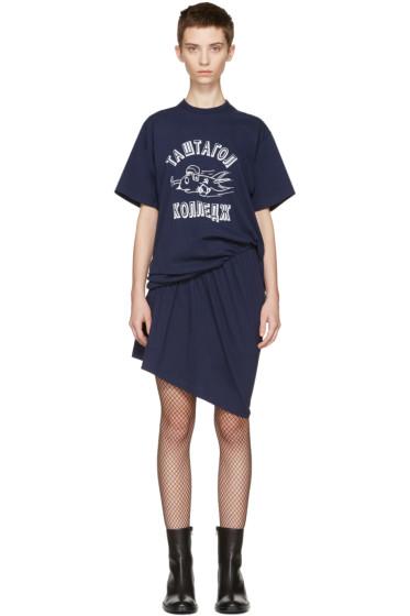 Junya Watanabe - Navy Ruched T-Shirt Dress