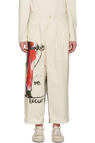 Yohji Yamamoto - Ivory Graphic Pleated Trousers