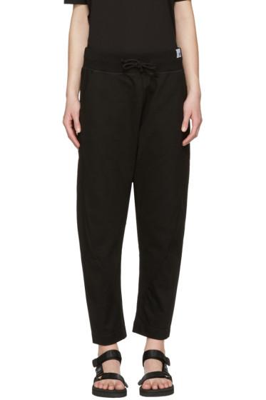 adidas Originals XBYO - Black Yamaho Terry Lounge Pants