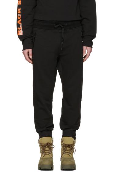 Moncler O - Black Drawstring Lounge Pants