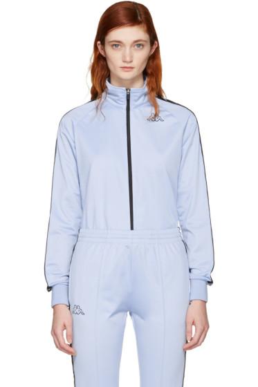 Kappa - SSENSE Exclusive Blue Track Jacket