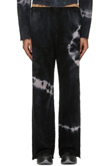 Haal - SSENSE Exclusive Grey Borealis Lounge Pants