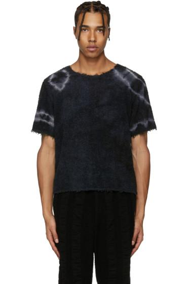 Haal - SSENSE Exclusive Grey Sun T-Shirt