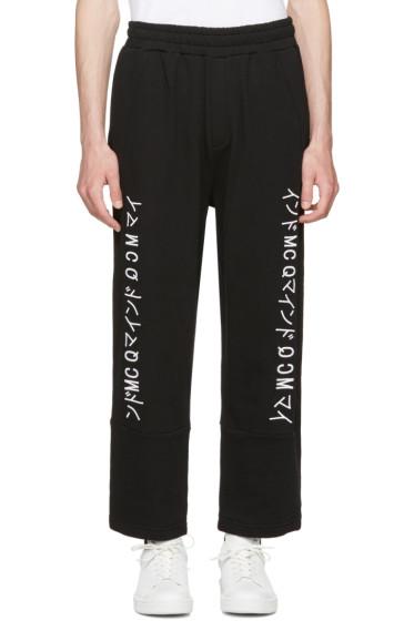 McQ Alexander McQueen - Black Katsumi Lounge Pants