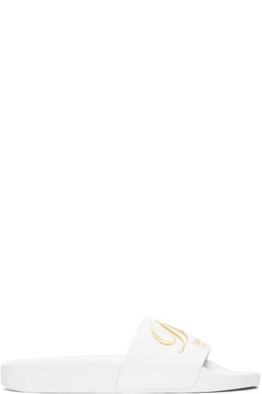 Dolce & Gabbana - White Luxury Hotel Velvet Slide Sandals