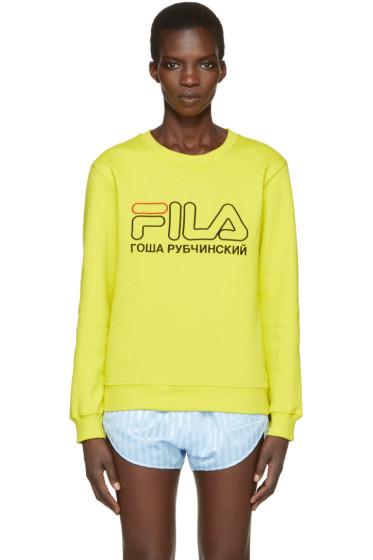 Gosha Rubchinskiy - Green Fila Edition Pullover
