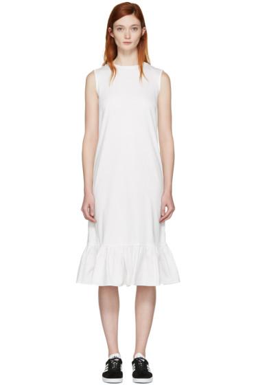 Edit - ホワイト ペプラム ドレス