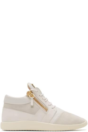 Giuseppe Zanotti - White Leather Singles Sneakers