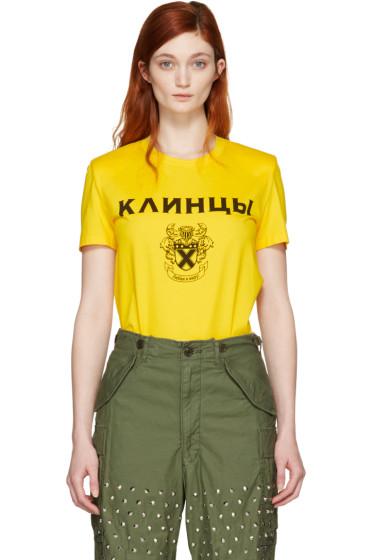 Junya Watanabe - Yellow Crest T-Shirt