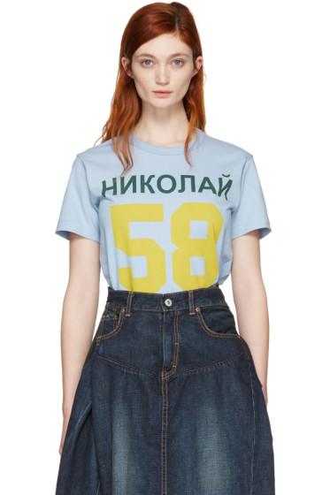 Junya Watanabe - Blue Printed T-Shirt