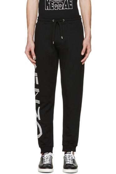Kenzo - Black Logo Lounge Pants