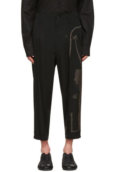 Yohji Yamamoto - Black Wide-Leg Graphic Trousers