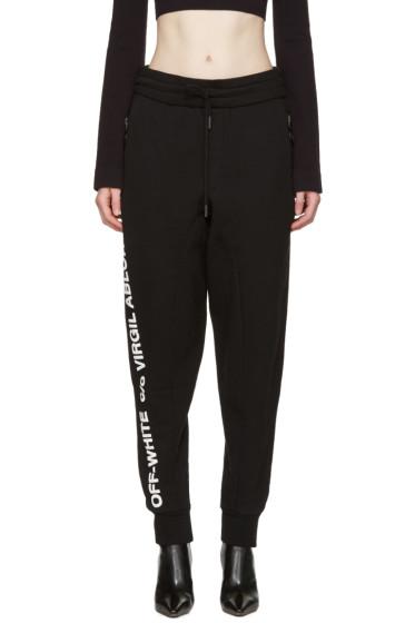Off-White - Black 'C/O Virgil Abloh' Lounge Pants