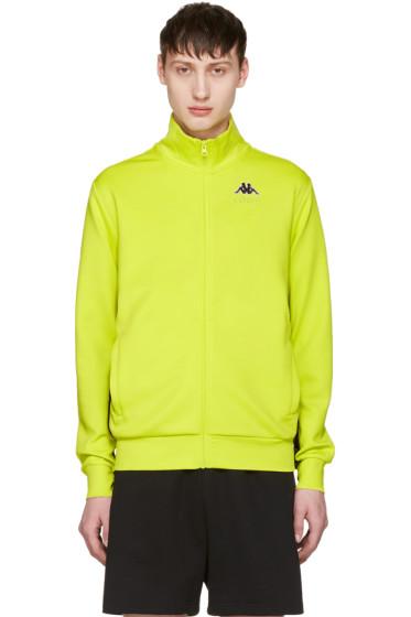 Gosha Rubchinskiy - Green Kappa Edition Logo Sleeve Track Jacket