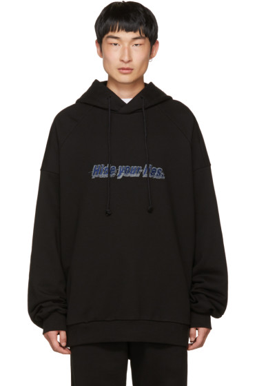 Juun.J - Black Oversized 'Hide Your Lies' Hoodie