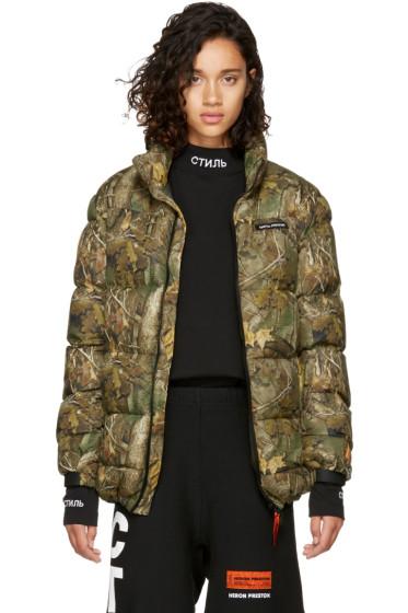 Heron Preston - Khaki Camouflage Forest Puffer Jacket