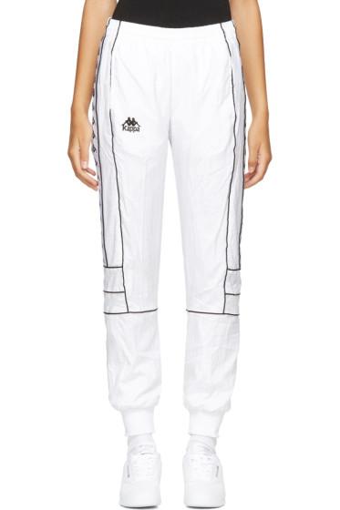 Kappa - Pantalon de survêtement coupe-vent blanc exclusif à SSENSE